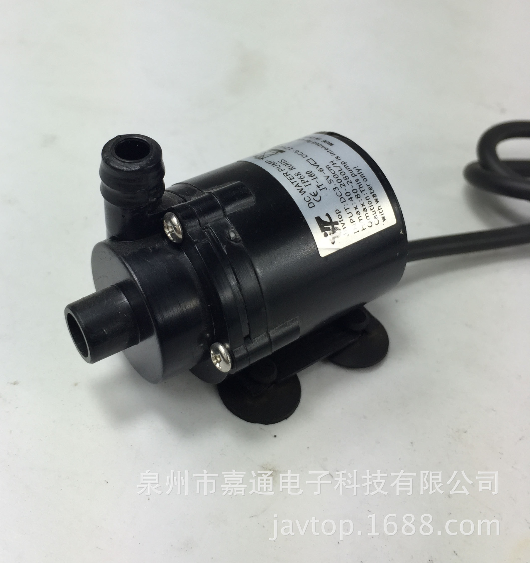 Mini Brushless DC Water Filter Pump Submarine pump JT-160 dc 12v 1a powerful micro brushless magnetic amphibious appliance water pump