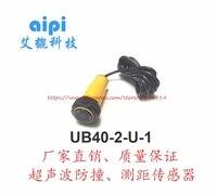 Ultrasonic Ranging Sensor Collision Avoidance System Waterproof Ultrasonic Ranging Module Sensor Industrial Grade