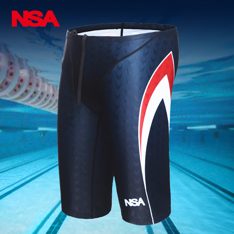 Boys swimming jammers - swimming jammers