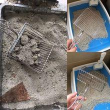 Совок для кошачьего наполнителя из нержавеющей стали для домашних животных сверхмощный котенок собачьи экскременты песок чистый скопер