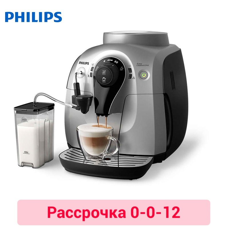 Coffee Maker PHILIPS HD 8654/59 coffee machine coffee makers maker espresso cappuccino electric Automatic grain 0-0-12 bread makers philips hd 9016 30 14 free shipping bakery machine full automatic multi function zipper