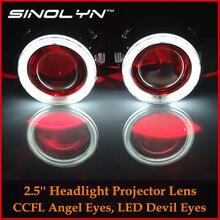 Автомобиль/Мотоцикл Стайлинг Дооснащения HID 2.5 Биксенон Объектив Проектора Фара H4 H7 + Angel Eyes Halo LED Дьявол Демон глаз Фары