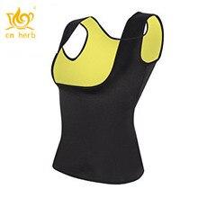 цена на Women's Hot Sweat Slimming Neoprene Shirt Vest Body Shapers for Weight Loss No Zipper Black Free shipping
