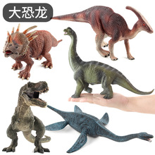 5 pcs set toys dinosaur eggs park classical dinosaur action figure toy for collection dinosaur model for children gift Big jurassic park dinosaur toys for children japanese anime dolls model kit action figure anime toys set dragon Toy Set for Boys