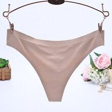 Women's Solid Panties