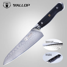 Wallop Santoku Knife - Japanese Style Damascus HC Stainless Steel Kitchen Chef Knife - Non-slip Ergonomic G10 Handle - 7.5''(China)