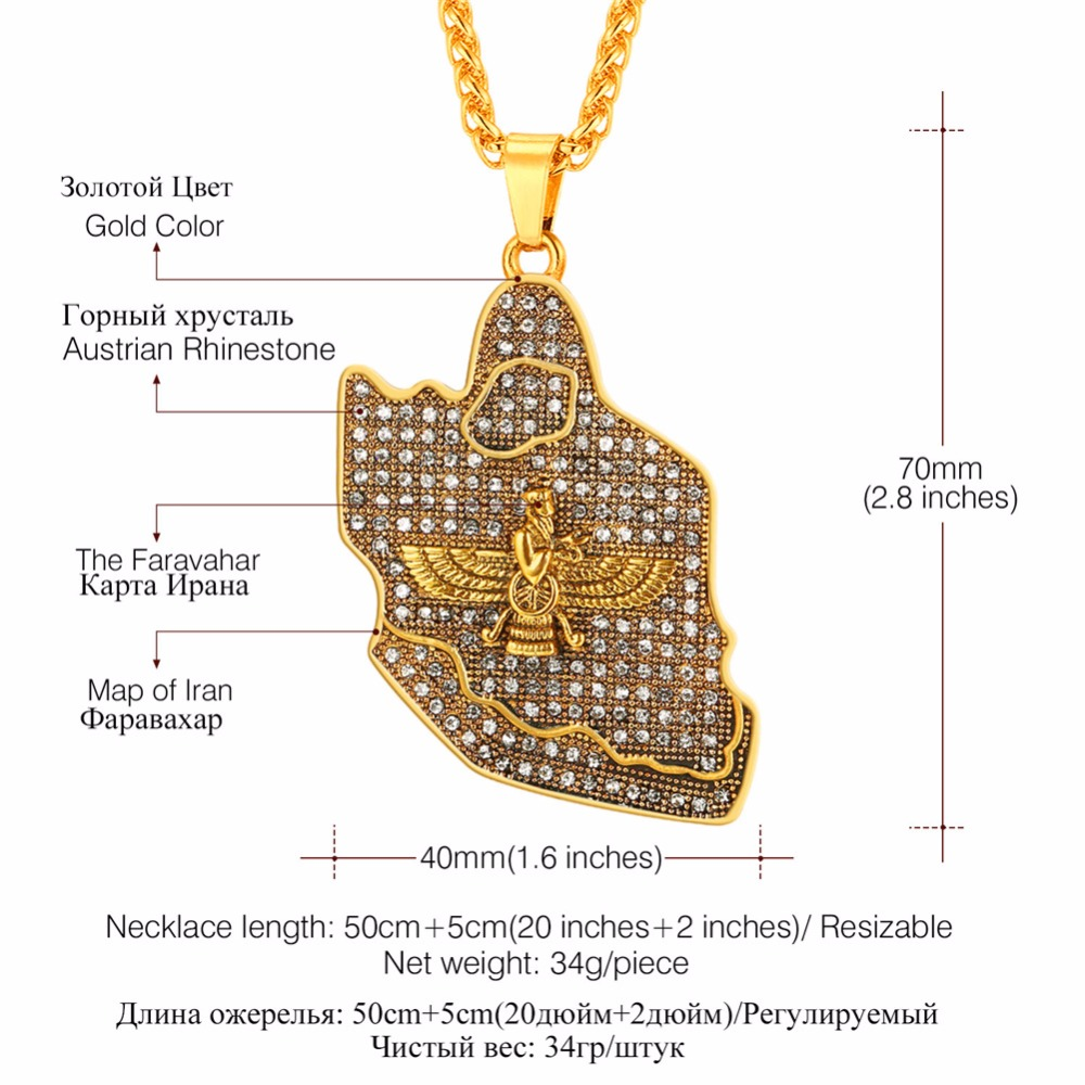 Zibbor Necklaces Ice Out Iran Map The Faravahar Stainless