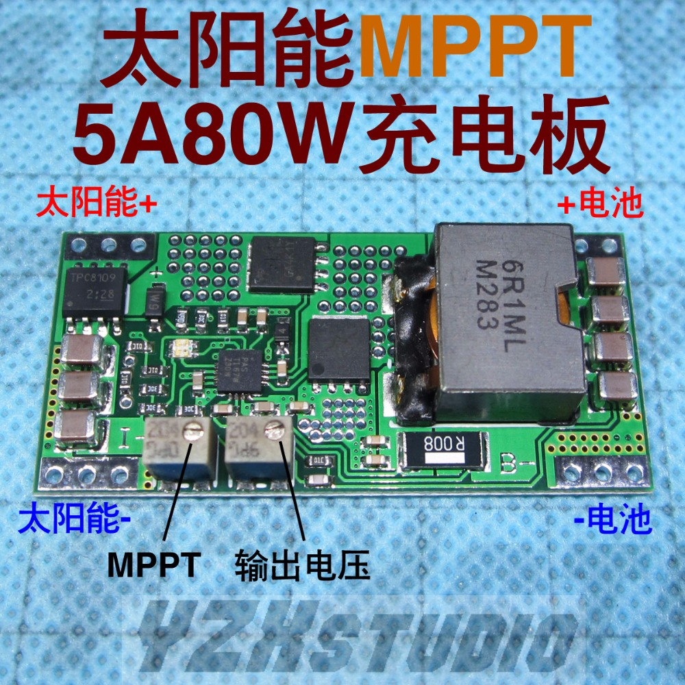 Mppt Solar Charge Controller Lithium Battery Lead Acid 18v Charger Circuit Simulator Homemade Charging Module For Bq24650 5a Cn3722