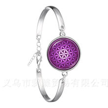 Mandara Glass Dome Bracelet Trendy Chakra Mandala Glass Jewels Geometric Flower Gift For Family OM Yoga Chain Bangle For Women(China)
