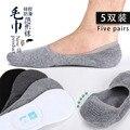 Meias toalha masculinos meias invisíveis boca rasa de espessura anti-odor absorção do suor 100% algodão Mocassins de sílica gel