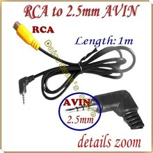 Car camera cable for all car RCA jack to navigation GPS 2.5mm AV-IN Headphone jack Cable for Car Rear View Camera