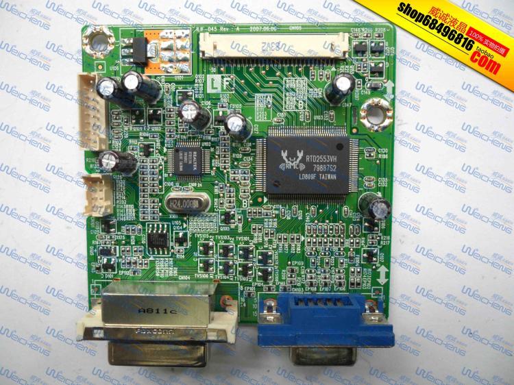 Free shipping  AL2216W logic board ILIF - 045 490901300200 r driver board compatible new fuser gear for hp 4250 4300 4350 rc1 3325 000 rc1 3324 000 10 pcs per lot