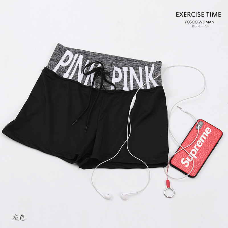 New Fitness Summer Women Casual   Shorts   Cozy Soft Breathable Elastic Waist VS Secret Pink   Shorts   Striepd Body Workout   Short