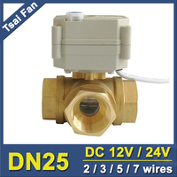 TF25 BH3 B Brass 1'' DN25 3 Way T/L Type Horizontal Actuator Ball Valve DC12V DC24V 2/3/5/7 Wires For Flow Control