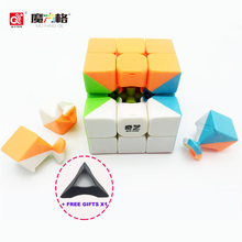 Qi Yi Cube 3x3x3 Warrior Boys Magic Cube Puzzle Cubes Speed Cubo Square Puzzle Without Stickers