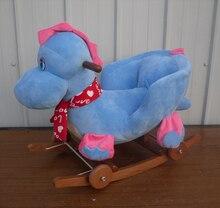 Rocking horse trojan wood stroller walker universal wheels
