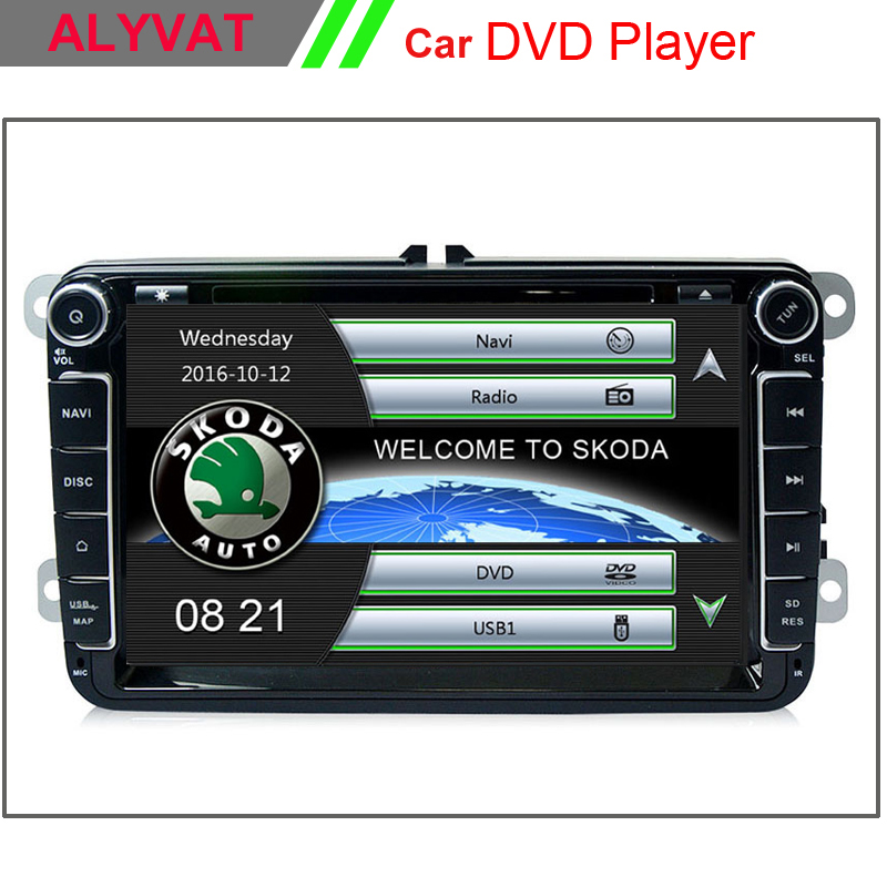 buy 2 din 8 touch screen car dvd with. Black Bedroom Furniture Sets. Home Design Ideas