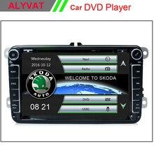 """2 Din 8 """"pantalla táctil de Coches DVD con la Navegación del GPS para VW JETTA/PASSAT B6/CC GOLF 5/6 POLO Touran Tiguan Caddy ASIENTO en puede bus"""