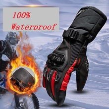New Keep Warm Winter Motorcycle Gloves Men Outdoor 100% Waterproof Sport Ski Skate Gloves Motorbiker Motocross Racing Riding