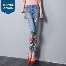 Новая мода осень лодыжки длина эластичные брюки аппликации рваные джинсы бахрома дизайн воды мыть Roupas Feminina карманы синий