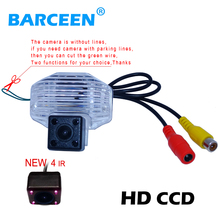 Wire ccd hd camera glsaa lens material plastic shell car rear view  camera for Toyota Corolla