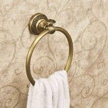 Медное круглое полотенце кольцо держатель для аксессуаров для ванной Kicthen настенный держатель ткани аксессуары для ванной комнаты