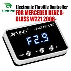 Elektroniczny regulator przepustnicy wyścigi akcelerator wspomagacz dla MERCEDES BENZ S CLASS W221 2006 2019 części do tuningu Elektronicznie sterowane przepustnice do samochodów    -