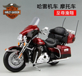Limited CVO Road King ELECTRA GLIDE ULTRA CLASSIC Harley мотоцикл 1:12 Maisto имитационная модель сплава Классическая Коллекция