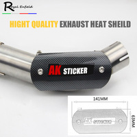 Motorcycle Exhaust Muffler Cover Stainless Steel Carbon Fiber Color Protector Heat Shield Cover Guard TMAX530 CB400