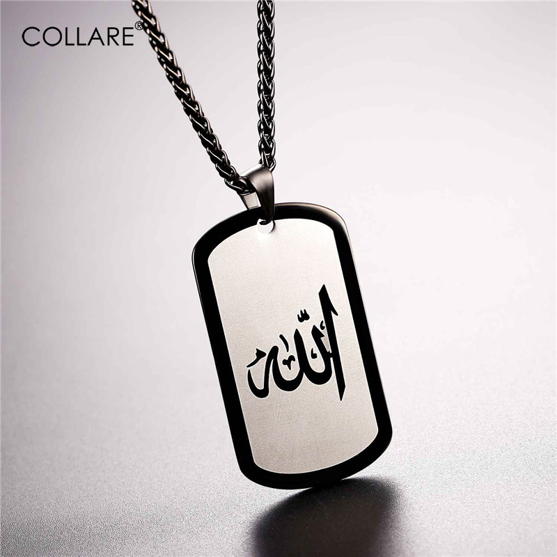 New Stainless Steel Zodiac Dog Tag Pendant Men S Women S: Collare Allah Pendant Men Dog Tag Gold/Black Color Muslim