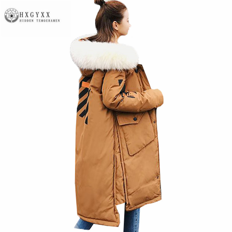 Big Fur Collar Hooded Parka Winter Jacket Woman 2017 Warm Cotton Padded Coat Long Puffer Jacket Plus Size Wadded Outwear Okb381 mcckle winter jacket with fur collar hooded cotton padded long puffer coat outwear women fashion thickening warm parka overcoat