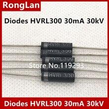 [Bella] 高電圧高電圧ダイオード HVRL300 30mA 30kV 高電圧シリコンスタック 50 ピース/ロット
