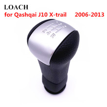 5 Скорость MT Шестерни рукоятка рычага переключения передач для Nissan Qashqai J10 X-trail 2006-2013 Шестерни Shift руку с шариковой головкой для ручного брызги переключения Рычажная ручка