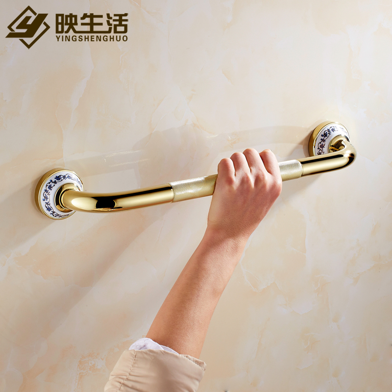 Bathroom Handrail Non-slip Copper Thickening Gold Shower Safety Handrails Blue and White Porcelain Bathroom Accessories YM040