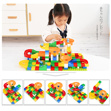 248 PCS Marble Race Run Maze Ball Track Building Blocks DIY Funnel Slider Assemble Bricks Educational Toys For Kids Gift