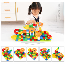 248 PCS Marble Race Run Maze Ball Track Building Blocks Funnel Big Size Slider Assembly Brick Compatible with Legoed Duplo Block(China)