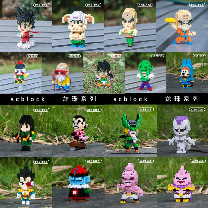 Dragon Ball Mini blocks Building Toy Goku Cartoon Model Anime Auction Figure Master Roshi Toys for Children Funny Cute Boy Gifts jlb 33901 33906 dragon ball z son goku vegeta master roshi minifigures toys building blocks sets model bricks figures legoelieds