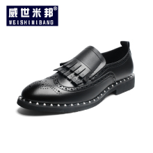 US 6-10 Trendy Men Tassel Rivet Oxfords Elegant Craved Wing Tips Brogue Shoes Man Fringe Slip On Dress