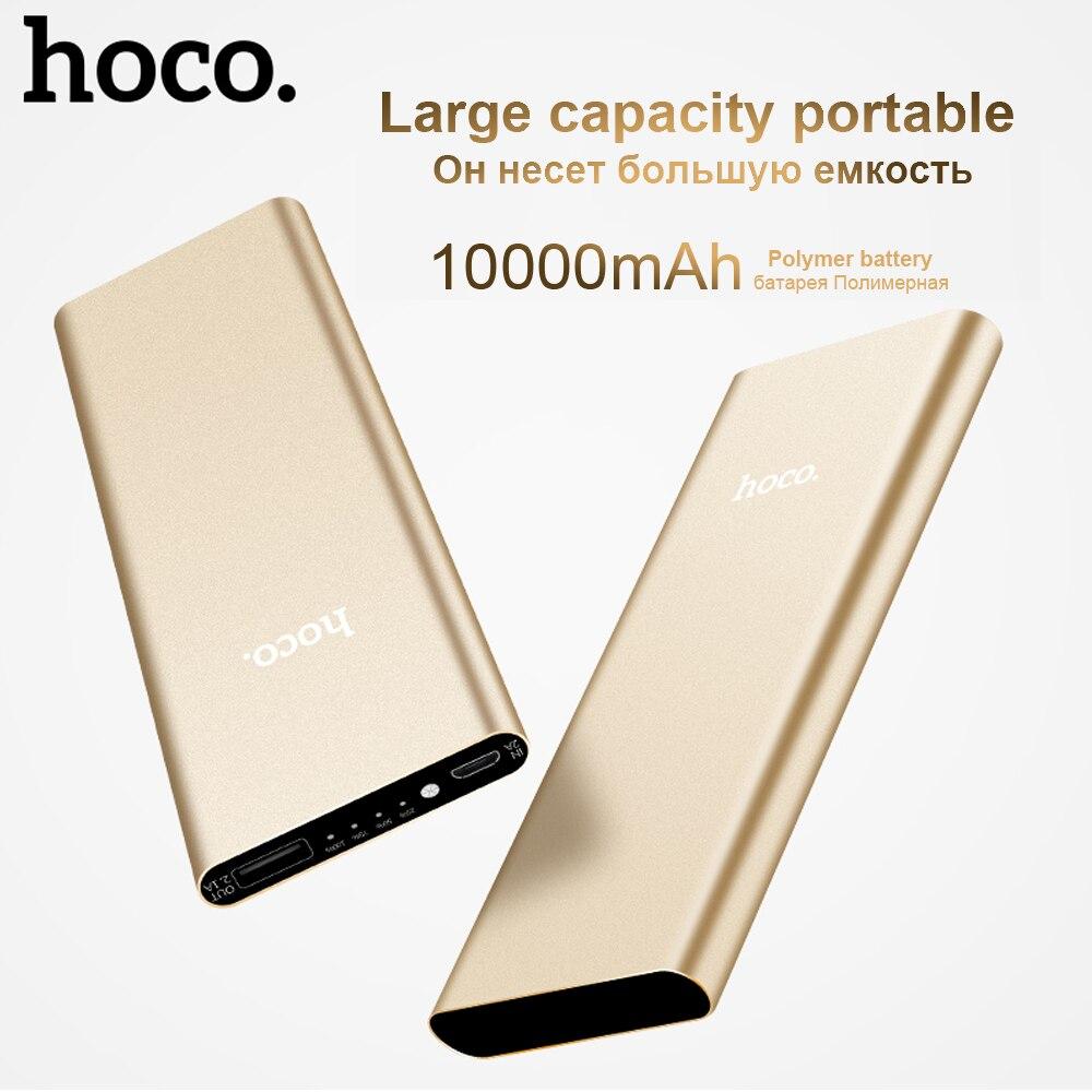 HOCO B16 de Metal Banco de la Energía 10000 mAh Cargador de Batería Externo USB