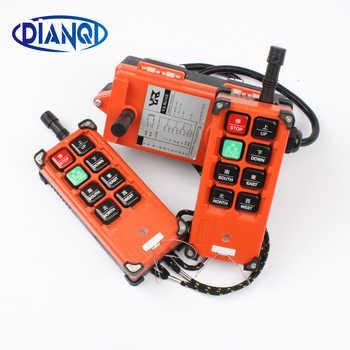 220V 380V 110V 12V 24V Industrial remote controller switches Hoist Crane Control Lift Crane 2 transmitter + 1 receiver F21-E1B - DISCOUNT ITEM  15% OFF All Category