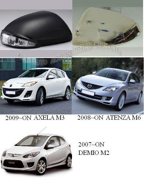 DEMIO M2'07-ON/ATENZA M6'08-ON/AXELA M3'09-ON MIRROR COVER  LED MIRROR COVER SIDE MIRROR COVER