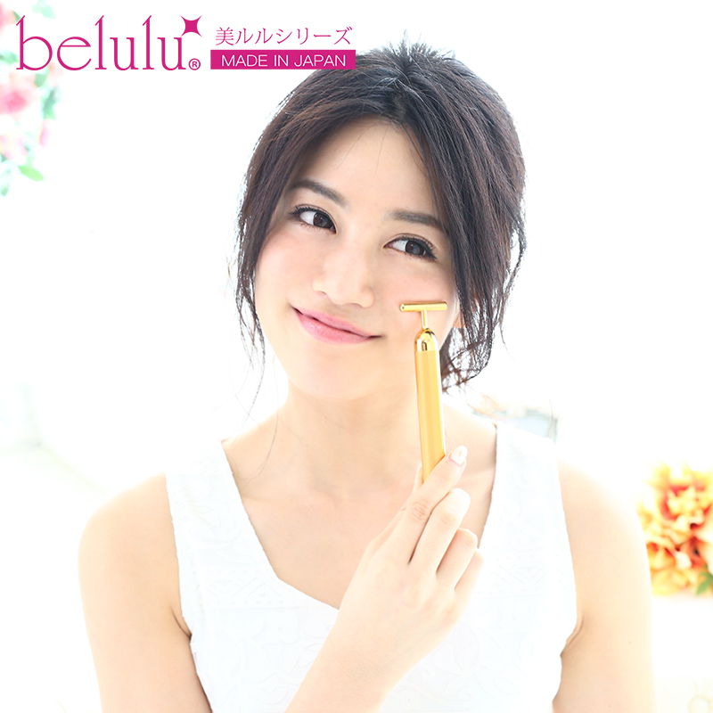 belulu stick gold facial beauty bar lifting equipment for eye bags removal anti-wrinkles цена