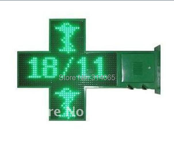 Wholesale & Retail Green LED Cross sign With Green Frame(Wireless communication transceiver)