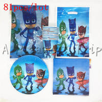 81pcs Lot New PJ Mask Party Supplies Childrens Birthday Party Party Supplies Baby Shower Wedding Disposable