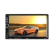 Di Navigazione GPS 2 Din Auto Lettore Bluetooth Radio Multimedia Mp5 7in Touch Screen Gratis con Mappa + controllo del volante 7018G