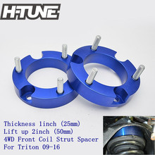 H-TUNE Accesorios 4×4 25 мм 1 «Front Shock Прокладки Лифт Комплект для Triton 09-16