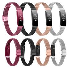 For Fitbit Inspire Band HR Bands Strap Bracelet Replacement Wristband Stainless Steel Women Accessories