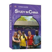 China Guide: Study in Language English Keep on Lifelong learn as long you live knowledge is priceless and no border-294