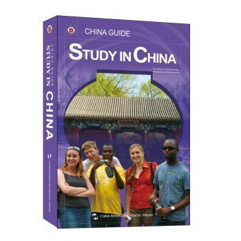 China <font><b>Guide</b></font>: <font><b>Study</b></font> i