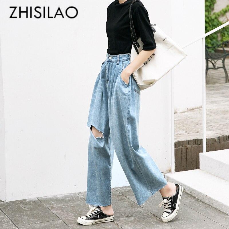 Wide Leg Jeans Women Plus Size Street Ripped Jeans Mujer Boyfriends Mom Denim Jeans Vintage 2019 High Waist Hole Denim Pants